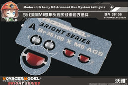 Modern US Army M8 Armored Gun System taillights (PANDA PH35039) 1/35
