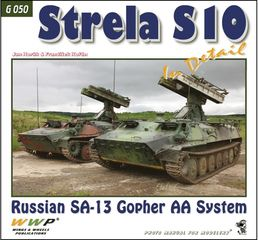 9K35 Strela-10 SAM system (SA-13 Gopher) in detail